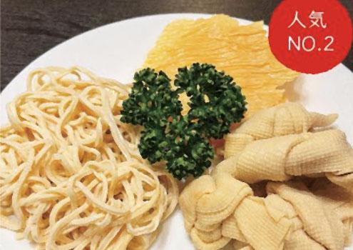 豆腐3品盛り合せ
