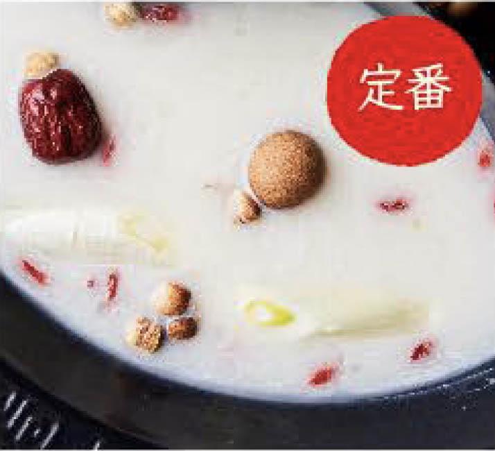 コラーゲン白湯